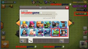clash of clans hack 2016