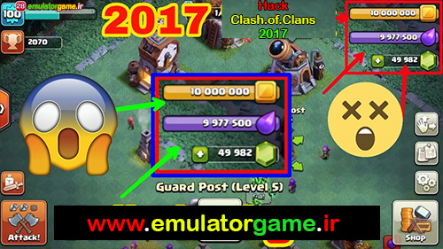 Hack.Clash.of.Clans.2017-2