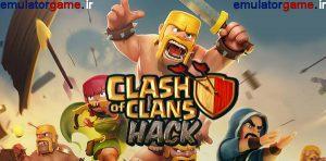 hack-clash-of-clans