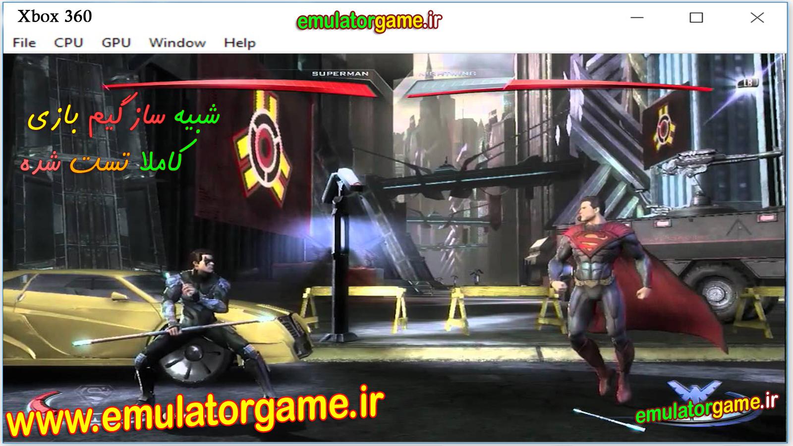 Xbox360 2 2017
