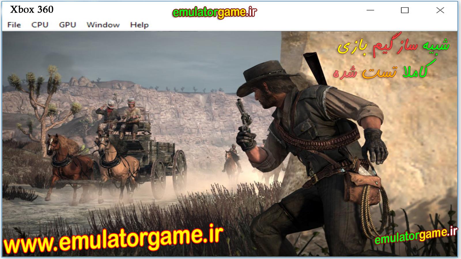 Xbox360 5 2017
