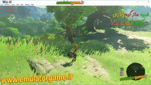 Wii-U -1 2017