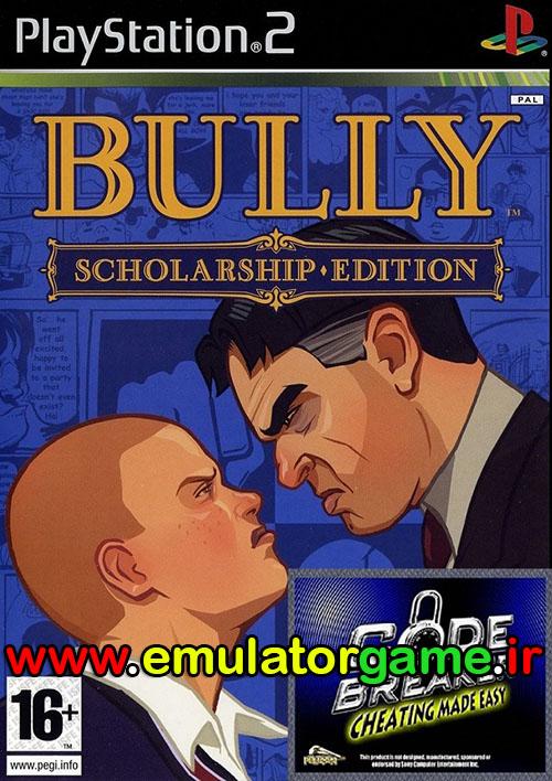 Bully .