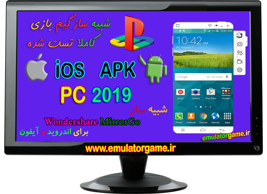 Wondershare MirrorGo .2019