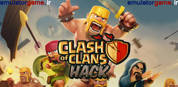 hack-clash-of-clans