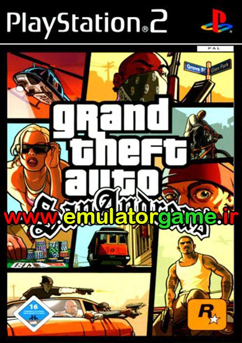 GTA Grand Theft Auto San Andreas